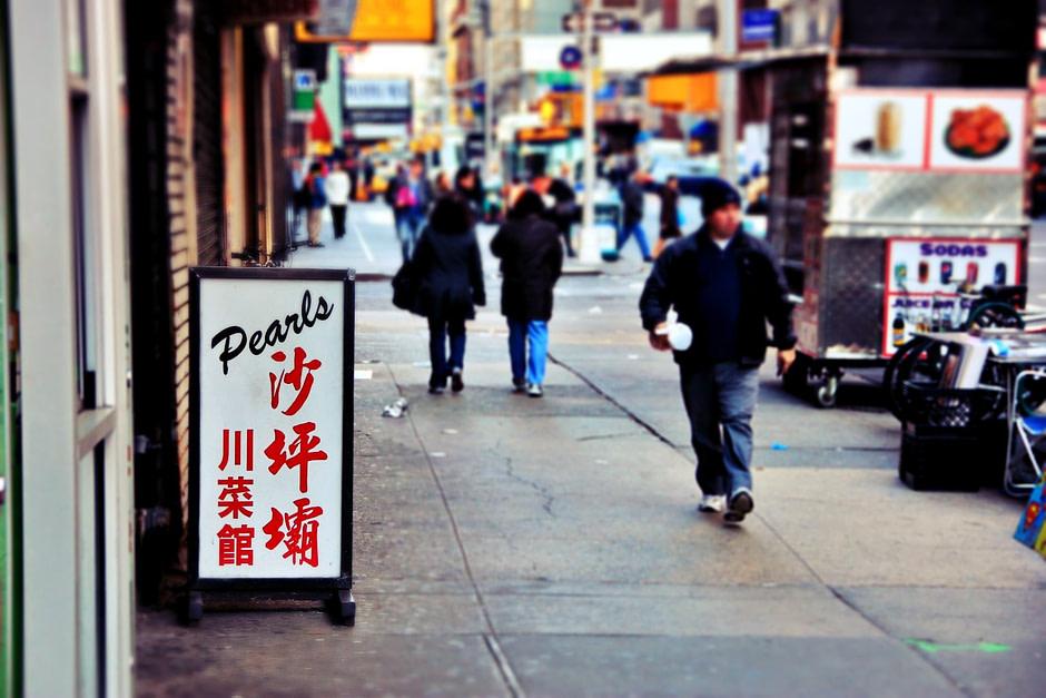 沙坪坝川菜馆SiChuan_Restaurant_in_NYC