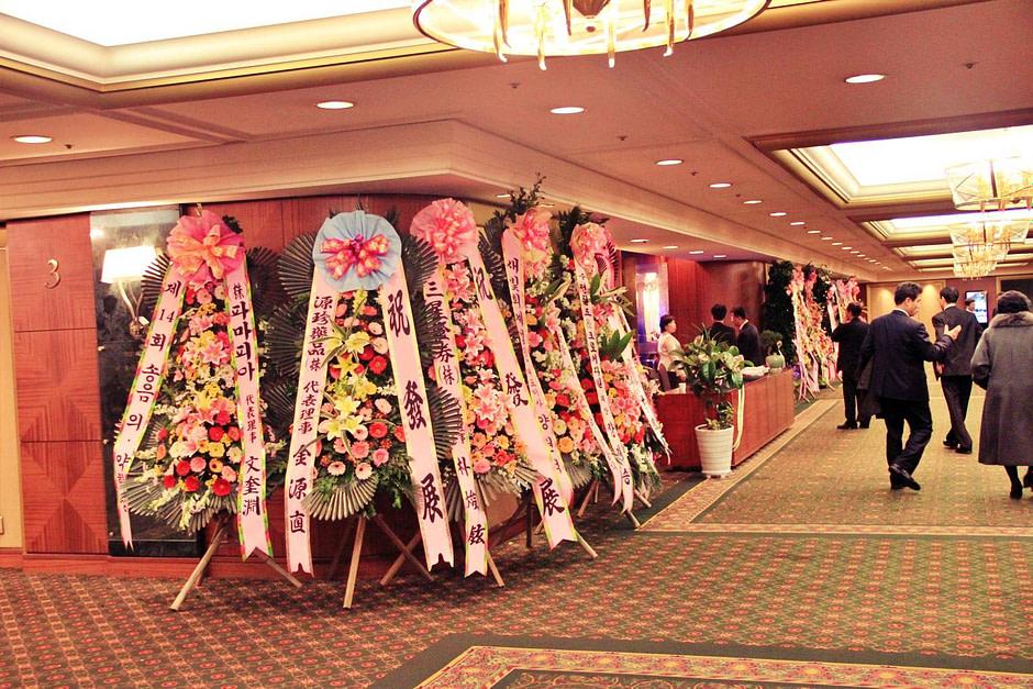 韩国婚礼Wedding_wreath